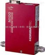 数字式质量流量控制器SEC-N100 系列