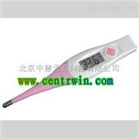 電子體溫計/人體溫度計/測溫儀  型號:SMF-001