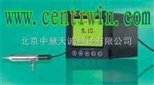 在線PH計/在線酸度計/在線PH變送器/PH測定儀  型號:BHS5/HGY2018