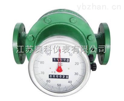 柴油专用流量表