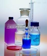 3-吗啉-2-羟基丙磺酸CAS号:68399-77-9