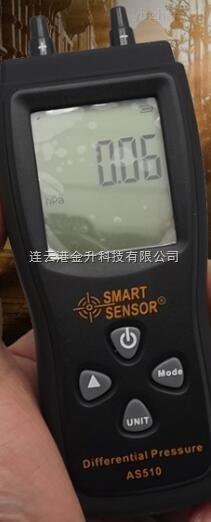 AS510-香港希瑪AS510數字壓力計金升價格
