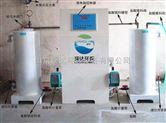 一體式二氧化氯發生器醫院餐廳學校水消毒專用