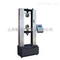 WDS-20数显式电子塑料万能试验机