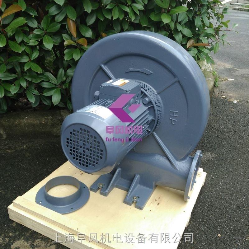 CX-125H中压隔热鼓风机