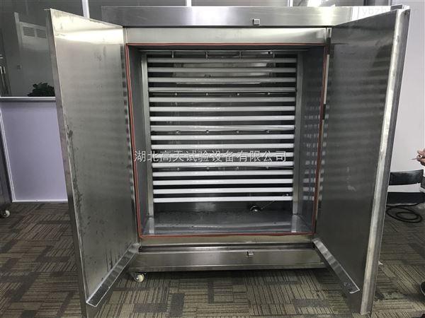 太阳光紫外老化试验箱