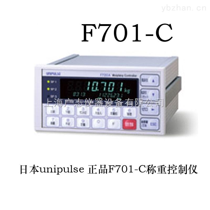 尤尼帕斯 F701-C仪表 F701-C称重控制器