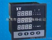 DTS8008单相多功能电力仪表市场价格