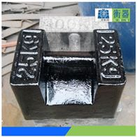 铸铁砝码|25公斤《kg》锁形铸铁砝码什么价