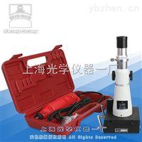 BX-500PC便携式金相显微镜