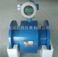 测水流量计,测水流量计价格