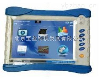 便携式数字电视综合测试仪MA969