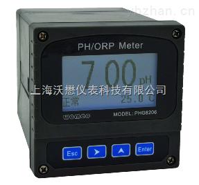 NH8287-氨氮監測儀