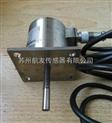 ZHJ-402振动温度传感器