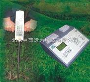高智能土壤環境測試及分析評估系統