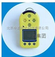 固定式氯氣檢測儀 型號:HS79-YK-GCL庫號:M284437