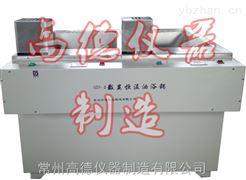 GDY-2两仓大容量超级油浴