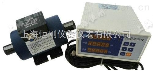 动态扭矩测试仪-电机动态扭矩测量仪厂家