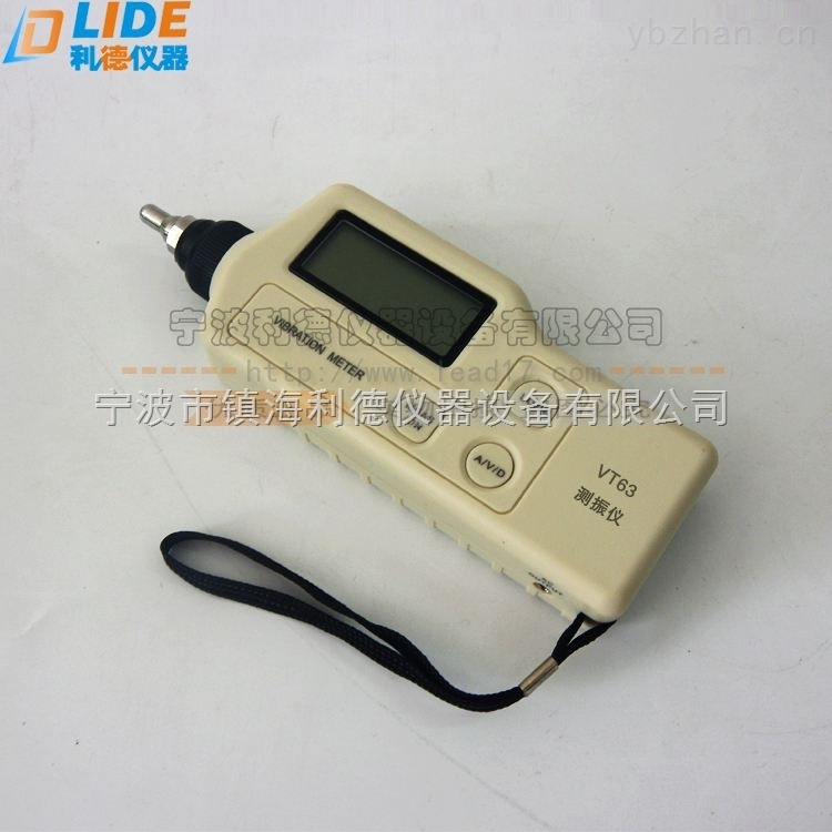 VC63B數字測振儀/振動計/測振表