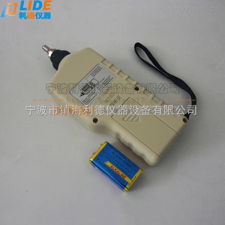 厦门AIC210便携式测振仪 AIC210测震表