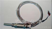 給水泵專用端面鉑熱電阻