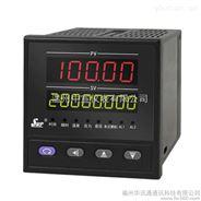 LR-1A3000温度巡检仪