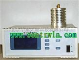 低温差示扫描量热仪  型号:NJY2-DZ3335