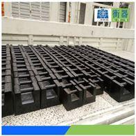 南京20kg铸铁砝码厂