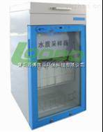 优质推荐路博LB-8000在线式水质采样器