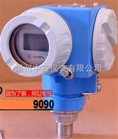 SAT8-1BX320-2110D智能变送器