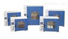 DHG-9145A台式数显医用恒温干燥箱