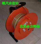 井深水位计 水位测量仪 HLG-30 现货 批发