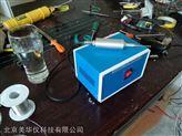 超声波提取仪