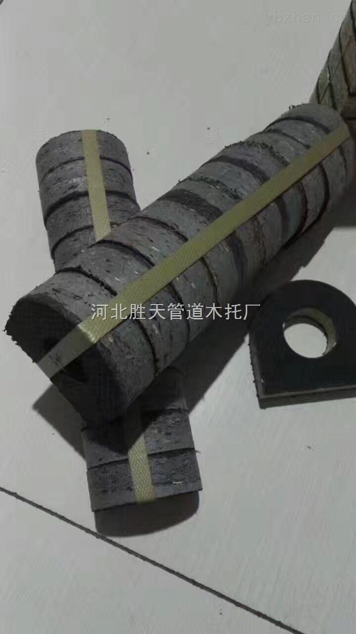 空调木托 保温管道木托