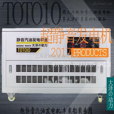 供应20kw水冷发电机/超静音发电机组