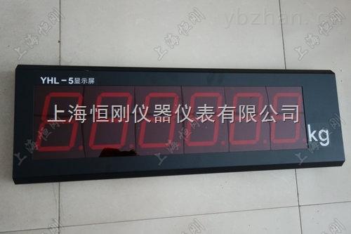 xk3190大屏幕地磅顯示器