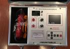 ZGY-3感性负载直流电阻仪