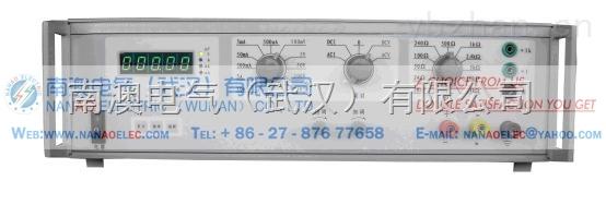 南澳電氣武漢公司專業生産NAGKT-I數字式高精度電氣儀表試驗台