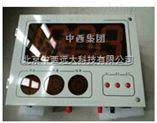 数显 微机钢水测温仪 带了2个接口 型号:KZ31-KZ-300BG库号:M11286