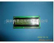 高质低价1602字符LCD液晶屏 LCM液晶模块