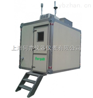 RJ22-4106-S环境放射性γ放射源辐射自动监测站