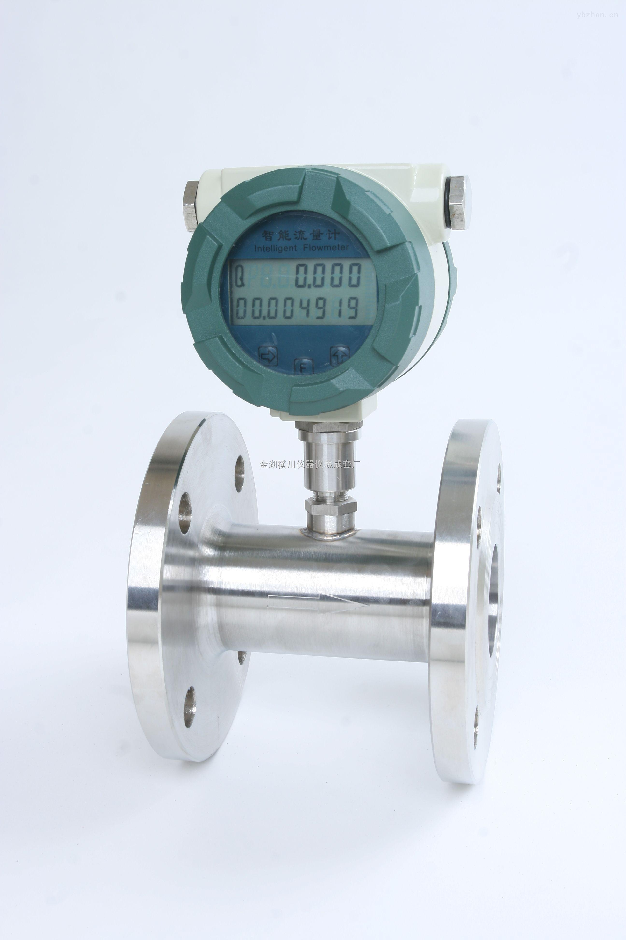 HC-LUW-氣體渦輪流量計