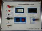 JD2620直流电机片间电压测试仪