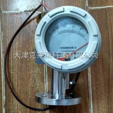 防爆金屬管流量計,大連金屬管浮子流量計