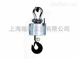 上海10吨无线耐高温电子吊秤