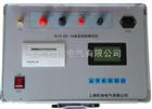 DL10-SZL-3A直流电阻测试仪