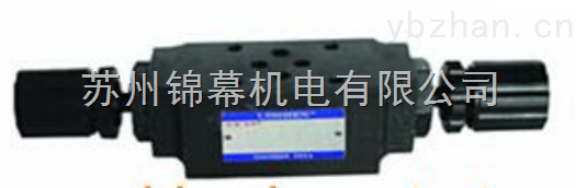 油神阀泵开关继电器原装正品台湾UOSHEN叠加式液控单向阀