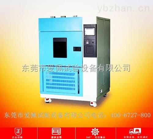 智能型高低温测试机/湖北省高低温冷冻试验箱
