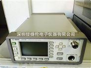通訊測試電源吉時利2303美國Keithley2303吉時利2303