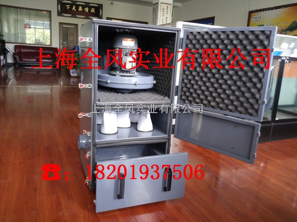 YX-885-磨床吸塵器,外圓磨床吸塵器
